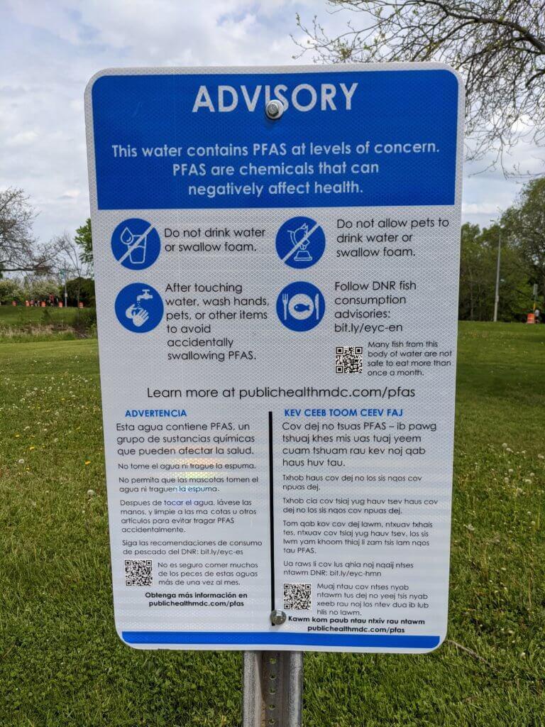 PFAS Advisory Sign